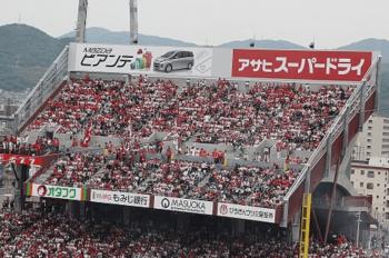 マツダスタジアムのカープパフォーマンス席の臨場感のある音が伝わる画像