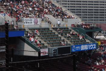 マツダスタジアムのスカイシートの画像