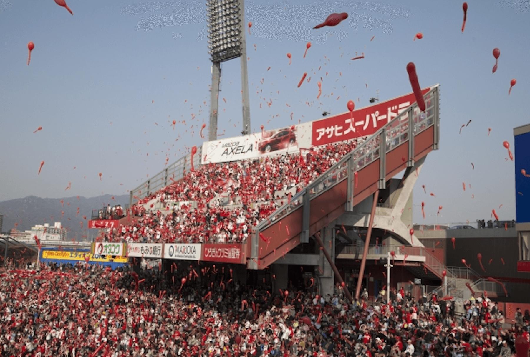 マツダスタジアムの象徴「カープパフォーマンス席」の画像